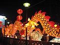 Mid-Autumn Festival, Chinatown 29, 102006.JPG