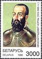 Mikałaj Radzivił Čorny stamp.jpg
