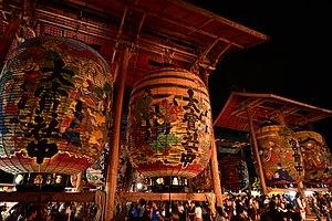Nishio, Aichi - Isshiki Lantern Festival