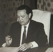 Minister of Foreign Affairs Shen Chang-huan 外交部部長沈昌煥.jpg