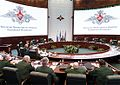 Ministry of Defence of Russia - 040.jpg