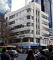Mitchell House, Elizabeth and Lonsdale Streets, Melbourne.jpg