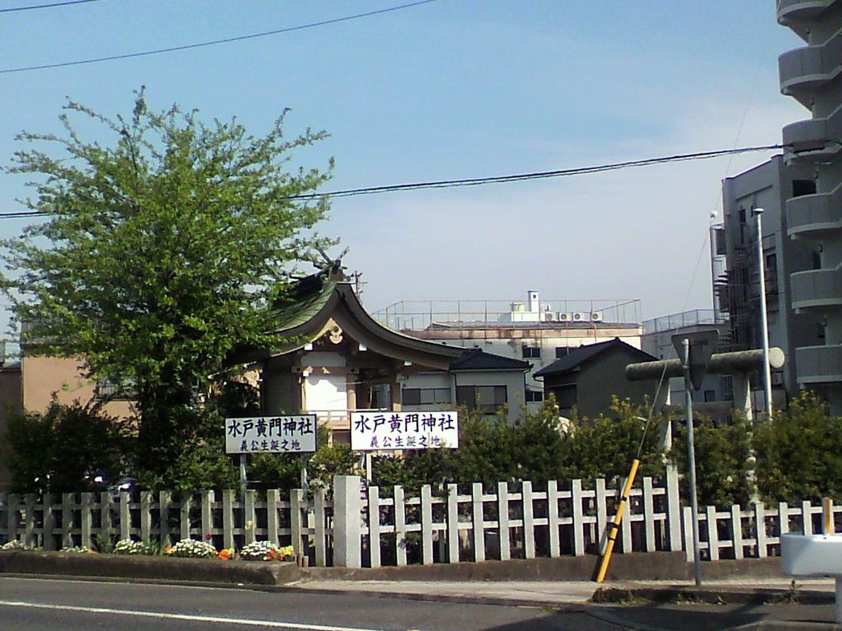 Mito Komon Shrine.jpg