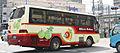Mitsubishi Fuso Aero Bus MM 002.JPG
