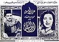 ModernEgypt, Poster of Ibn el balad, COV 322.jpg