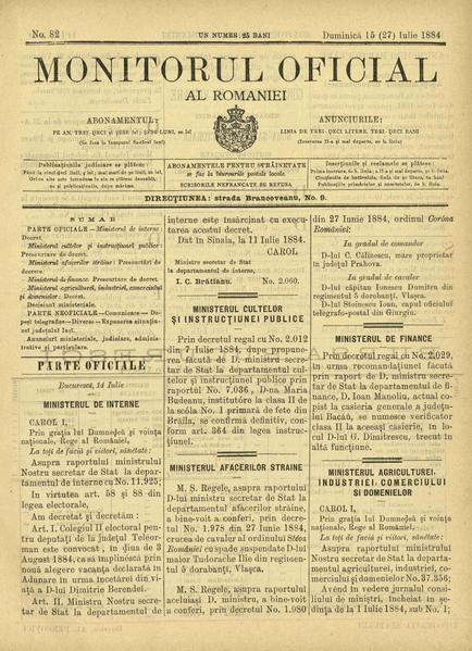File:Monitorul Oficial al României 1884-07-15, nr. 082.pdf