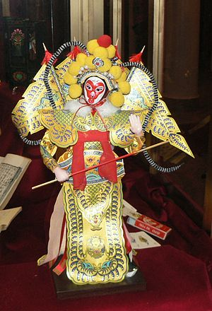 Statuette of Monkey King Sun Wukong from Beiji...
