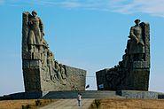 Monument Sambek Heights