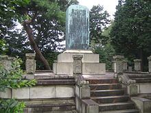 Monument of Toshimichi Ookubo, in the Aoyama Cemetery.jpg