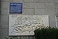 Monument voor Jan Postma.jpg
