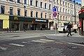 Moscow, Maroseyka Street and Bolshoy Spasoglinishchevsky Lane (31247095445).jpg