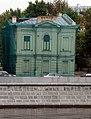 Moscow, Sofiyskaya Embankment 6.jpg