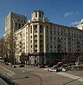 Moscow, Tarasa Schevchenko 1-4.jpg