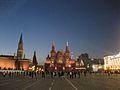 Moscow11.jpg