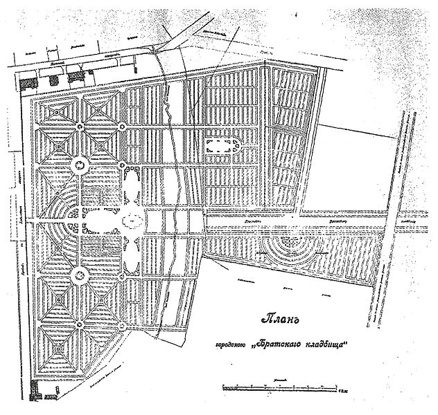 План Братского кладбища