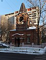 Moscow Old Believers Church at Serpukhovsky Val 2009 04.jpg
