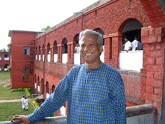 Muhammad Yunus - Yunus visiting Chittagong Collegiate School, in 2003