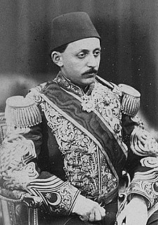 Murad V Ottoman Caliph
