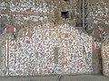 Mural dels Mites a la Huaca de la Luna02.jpg