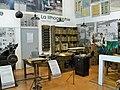 Musée Valréas 1.jpg