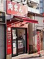 Musashi-Kosugi Hosei Doori Shopping street - panoramio (48).jpg