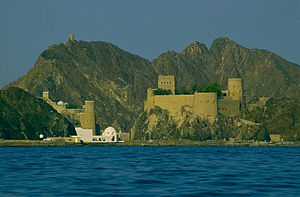 Fort Al-Mirani - Image: Muscat Fort