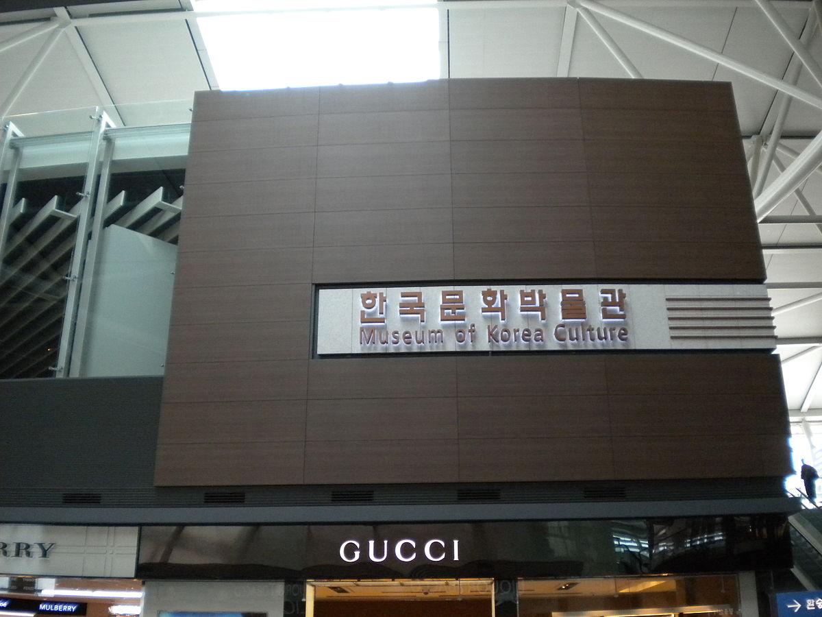 museum of korean culture wikipedia