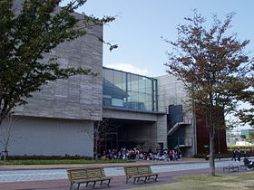 Museums in Kitakyushu1.jpg