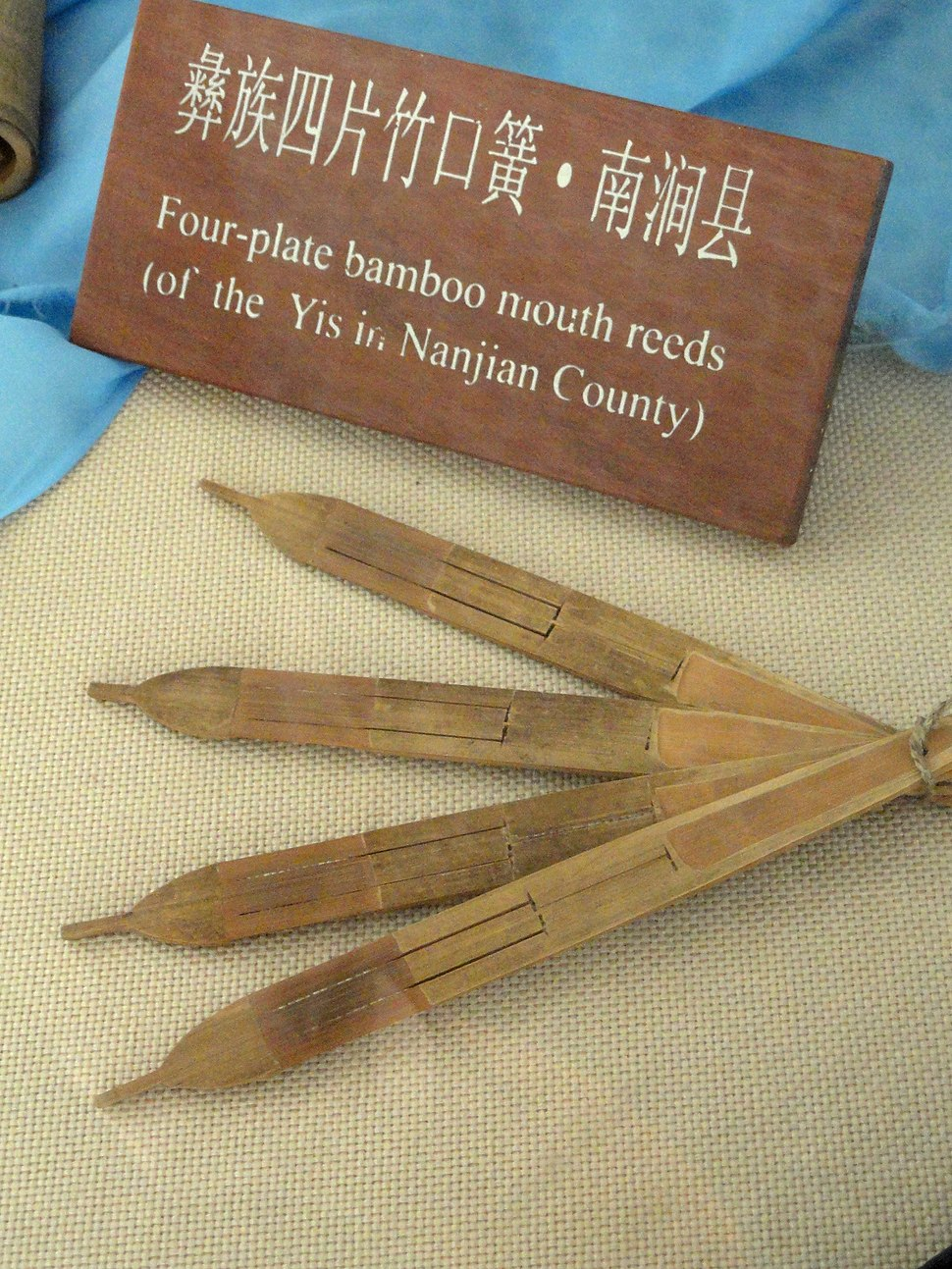Musical instruments in the Yunnan Nationalities Museum - DSC03892