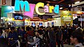 MyCard booth, Taipei Game Show 20180127.jpg
