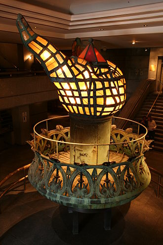 Flame of Liberty - Image: NYC old torch