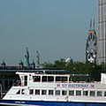 NY Waterway ferry -c.jpg