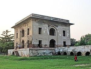 Tomb of Nadira Begum - Tomb of Nadira Begum