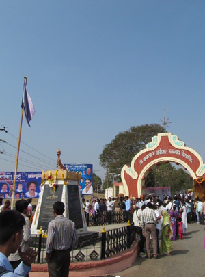 Dr. Babasaheb Ambedkar Marathwada University - Namantar Shahid Stambh is Namantar martyrs monolith in front of university gate erected in memory of the valour and the sacrifice of Dalit martyrs.