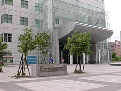 National Taiwan Library entry 2005.jpg