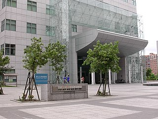 National Taiwan Library Public library in Zhonghe, New Taipei, Taiwan