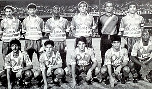 1990–91 European Cup Winners' Cup - Nea Salamis Famagusta FC against Aberdeen F.C. at Tsirion Stadium in Limassol.