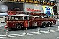 New York City day trip, Dec 6, 2008 (3090246032).jpg