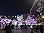 Night view in front of Hakata Station 20180311-2.jpg