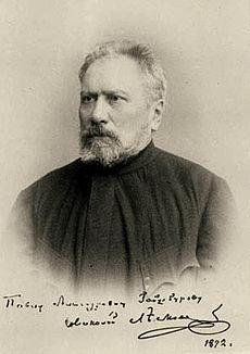 Inscribed portrait of Leskov c1892