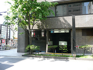 Ningyōchō Station - Exit A4 in May 2010