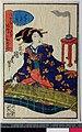 Nise Murasaki Genji no omokage (Fake Murasaki and the Vestige of Genji) (BM 1915,0823,0.814 1).jpg