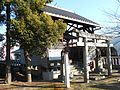 Nissin City Tenchi Shrine. Ooiya〈The Building Which Protects The Former Honden〉(2016.01.31).JPG