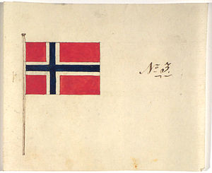 Fredrik Meltzer - Fredrik Meltzer's 1821 design for the flag of Norway