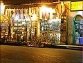 Obchody v Old marketu - panoramio.jpg