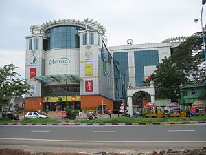 Economy of Kochi - The Oberon Mall is the first full format shopping mall in the state of Kerala