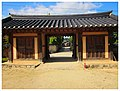 October Asia Andong Corea - Master Asia Photography 2012 - panoramio (7).jpg