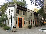 Old House of the Former Hoi Pa Tsuen 2013.JPG