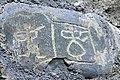 Old inscriptions on Ardoti.jpg