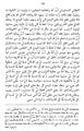 Omar Kayyam Algebre-p194.png